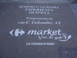 Torino 28 febbraio 2015, corso De Gasperi. Foto, Romano Borrelli